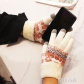 手套女可愛韓版卡通百搭加厚加絨保暖手機觸屏針織防寒學生 青山市集