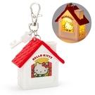 【五折】凱蒂貓 房屋吊飾 LED 三麗鷗 Kitty 日本正版 該該貝比日本精品