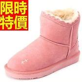 短筒雪靴-細緻雕花正韓純色皮革女靴子4色62p31【巴黎精品】