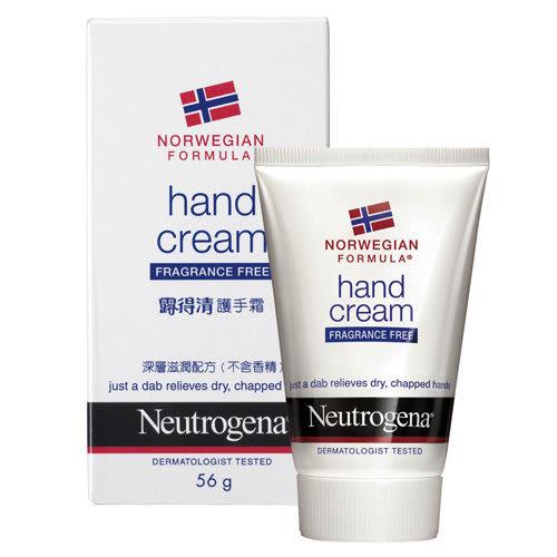 Neutrogena露得清護手霜 (不含香精)【康是美】