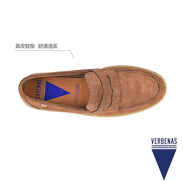 【VERBENAS】Tabarca塔巴卡牛皮樂福草編鞋/男仕休閒鞋  咖啡(114-BR)