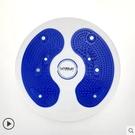 磁石扭腰盤扭腰轉盤扭扭機瘦腰器家用減肥收腹運動健身器材