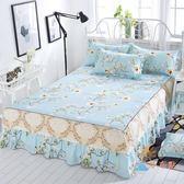 一件82折-床罩席夢思床罩床套床裙單件公主床蓋床單床笠1.8/1.5/2.0m米
