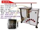 30KG粉體混合機/藥品混合機/麵粉混合機/調味料混合機/攪拌混合/大金餐飲設備