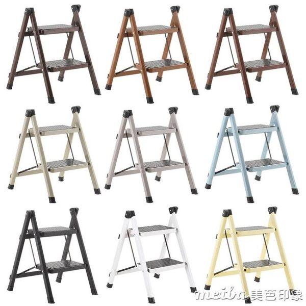 福臨喜梯子家用人字梯二步梯凳兩步梯二步踏梯兒童梯子三步梯架子igo 美芭
