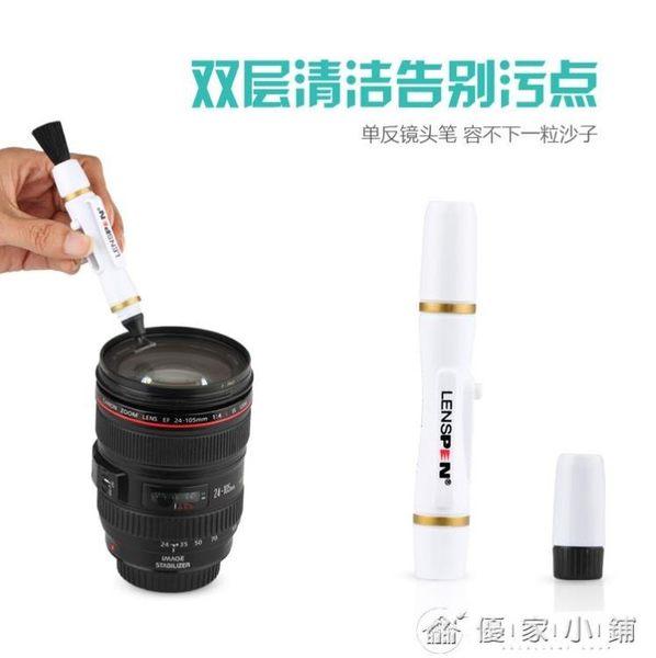 專業碳粉除塵鏡頭清潔筆 相機清潔毛刷 帶替換頭- 優家小鋪