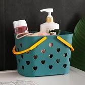 3個裝手提宿舍收納框浴筐澡籃裝洗漱用品洗浴籃【聚寶屋】
