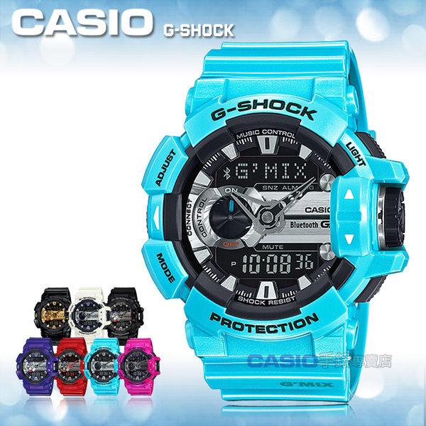 CASIO 卡西歐 手錶專賣店 G-SHOCK GBA-400-2C DR 男錶 樹脂錶帶 防震 世界時間 倒數計時