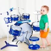 架子鼓 六一兒童節禮物寶麗初學者入門1-3-6歲寶寶電子鼓玩具男孩LB18982【123休閒館】