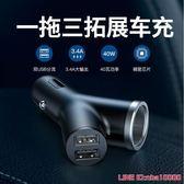 倍思車載充電器點煙器插頭多功能USB快充汽車手機充電器頭一拖三摩可美家