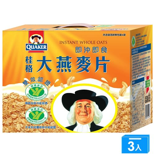 桂格即食大燕麥片