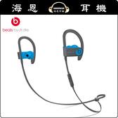 【海恩數位】美國 Beats Powerbeats3 Wireless Active Collection 藍牙無線運動耳機 藍色