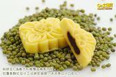 土豆們中秋禮 雪寶綠豆冰糕3組 (28g/顆_12顆/盒) 伴手禮推薦