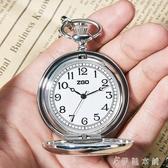 大號懷錶復古翻蓋鏤空雕花男士錶學生石英錶電子項鍊掛錶老人手錶 伊鞋本鋪