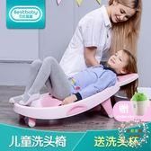 全館82折-嬰童兒童洗頭椅加大可折疊調節 嬰兒小孩洗發躺椅寶寶洗頭床 XW