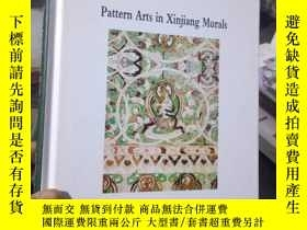 二手書博民逛書店Pattern罕見Arts in Xinjing MuralsY