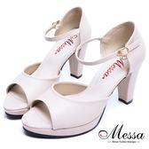 【Messa米莎專櫃女鞋】MIT絕美素面一字繫踝魚口粗高跟涼鞋-米色