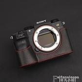 相機皮套A7R4A7RM4皮套A9A7RM3A7M3A7R3相機皮套相機包保護套LX 非凡小鋪 新品