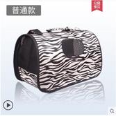 貓籠寵物包貓咪背包泰迪外出貓籠子狗狗包包貓貓包貓書包便攜籠箱用品LX春季新品