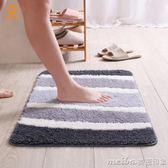 40*60浴室防滑墊衛生間地墊衛浴地毯臥室門墊進門吸水腳墊QM 美芭