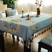 歐式餐桌布布藝台布家用長方形現代簡約茶幾墊桌墊棉麻小清新 解憂雜貨鋪