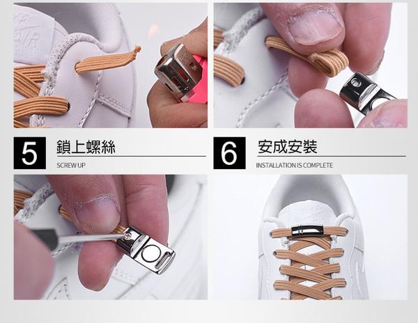 懶人免綁磁力抖音鞋帶扣 男女運動休閒鞋金屬磁扣磁性磁力扣鞋帶免綁免繫