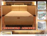 【班尼斯國際名床】~『 3尺單人三線硬式獨立筒mylatex乳膠全開拉鍊彈簧床』(訂做款無退換貨)