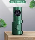 行車記錄儀 mini3Pro汽車行車記錄儀高清夜視免安裝無線停車監控24小時 洛小仙女鞋YJT