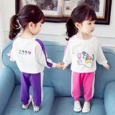 女童秋裝套裝新款1一2-3歲兒童童裝女寶寶秋季長袖大學T兩件套【卡米優品】
