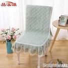 椅子套罩現代簡約餐椅套罩加厚通用椅子套墊子靠背一體家用凳子套 印象家品