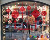 壁貼【橘果設計】新年快樂福字貼(靜電貼) DIY組合壁貼 牆貼 壁紙 室內設計 裝潢 無痕壁貼 佈置