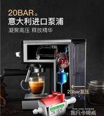 PE3360 咖啡機家用商用 意式半全自動蒸汽式打奶泡igo 依凡卡時尚