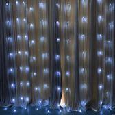 燈串燈節日窗簾裝飾燈婚慶主播背景