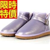 短筒雪靴-漆皮面正韓流行扣帶頭層牛皮女靴子4色62p42【巴黎精品】