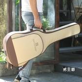 吉它包吉他包41寸加厚後背背包40寸民謠古典吉他袋39寸木吉他套38寸琴包XW 快速出貨