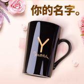 馬克杯-韓版創意陶瓷杯子辦公室水杯男女學生情侶咖啡帶蓋勺大容量馬克杯 好再來小屋