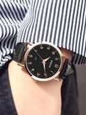 手錶男錶韓版簡約時尚潮流防水學生全自動非機械錶運動石英男士錶  魔法鞋櫃