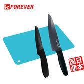 【FOREVER 鋒愛華】日本製造高精密黑鑽陶瓷刀雙刀組贈軟式砧板
