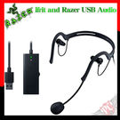 [ PC PARTY  ]    Razer 雷蛇 Ifrit and USB Audio Enhancer Bundle 電容麥克風+USB 音訊強化器