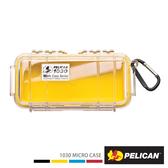 美國 PELICAN 派力肯 塘鵝 1030 Micro Case 微型防水氣密箱 透明 黃色 公司貨