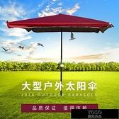 遮陽傘 戶外大傘遮陽傘 大雨傘擺攤傘四方傘地攤長方傘太陽傘折疊3米 QQ4590 快速出貨