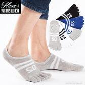 襪子男士腳趾襪五指襪棉質短筒運動個性低幫秋季淺口船襪夏季5雙 耶誕交換禮物