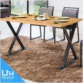 北歐工業風派克4.3尺全實木面餐桌(18I20/A437-01)