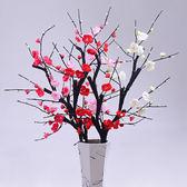 仿真梅花枝 桃花假花絹布臘梅花家居盆景花藝假樹枝條婚慶裝飾QM  晴光小語