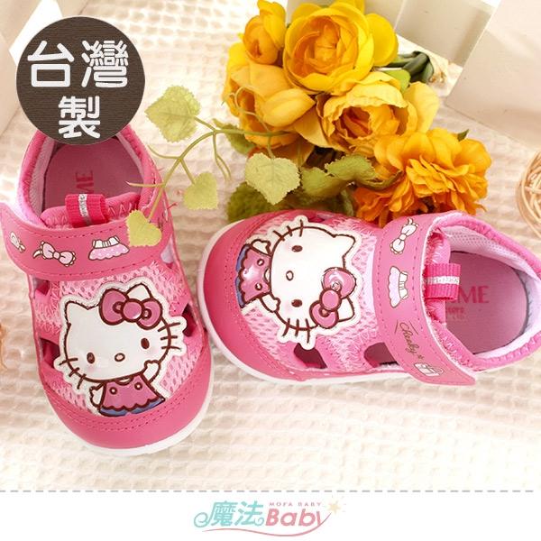 女童鞋 台灣製Hello kitty正版輕量舒適休閒鞋 魔法Baby