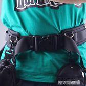 相機帶 多功能攝影腰帶 懸掛鏡頭微單反相機快掛腳架腰包減壓腰帶配件 歐萊爾藝術館