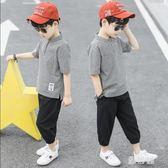 男童童短袖套裝2019新款夏季童童男孩洋氣帥氣韓版潮衣夏款TA9808【雅居屋】