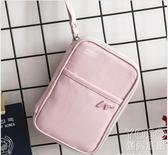 原設旅行護照包證件收納包袋多功能旅游機票夾卡包護照優尚良品