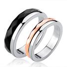 《 QBOX 》FASHION 飾品【R100N523】精緻情侶簡約分離運轉鈦鋼對戒指/戒環(男/女單款)