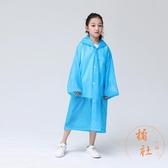 一次性雨衣旅遊便攜雨衣糖果色兒童雨衣環保【橘社小鎮】